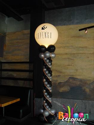 0210japengo_lamp